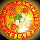 Заказать Рунический круг  ЯРИЛО ( мини-алтарь)для практик. ~Voluspa~. Ярмарка Мастеров. . Алтарь Фото №3