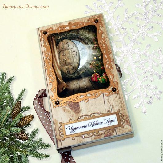Шоколадница новогодняя `Домик тролля`