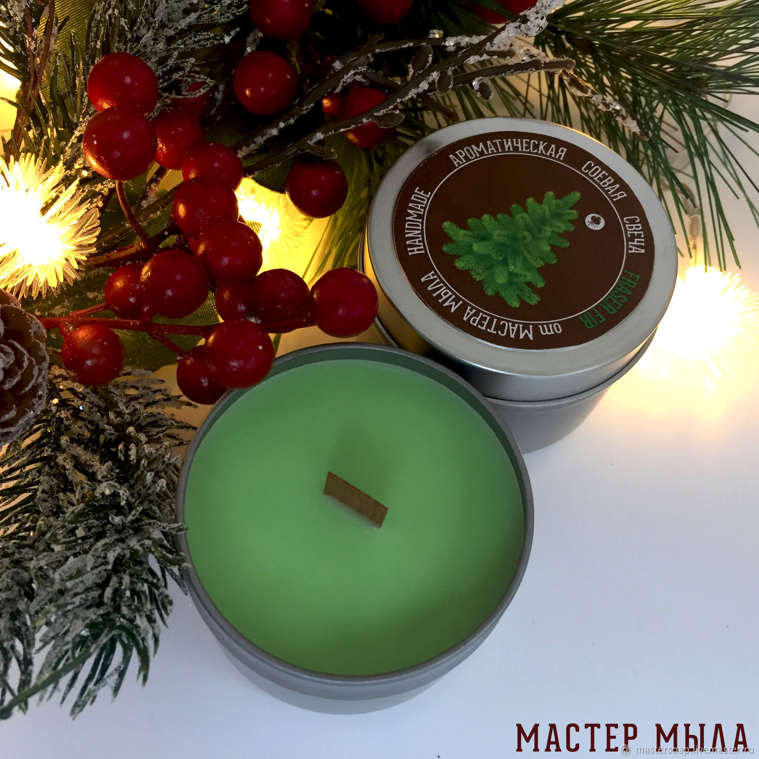'Fir forest ' - aromatic, Christmas, soy candle, Candles, Moscow,  Фото №1