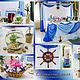 Свадебные аксессуары ручной работы. Ярмарка Мастеров - ручная работа. Купить Свадебное оформление зала в морском стиле. Handmade. Голубой