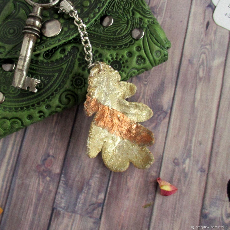 Брелок для ключей дубовый лист с серебрением, Брелок, Санкт-Петербург,  Фото №1