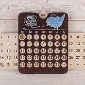 """Календари ручной работы. Ярмарка Мастеров - ручная работа Вечный календарь """"Птица счастья"""". Handmade."""