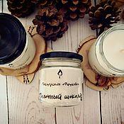 Свечи ручной работы. Ярмарка Мастеров - ручная работа Соевая свеча - аромат молочный шоколад. Handmade.