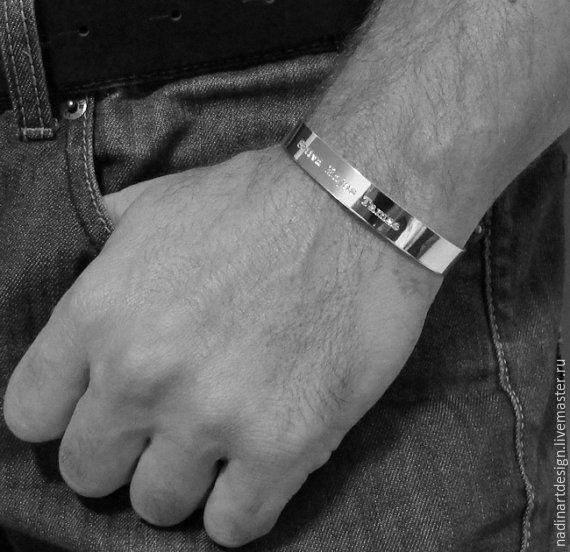 Мужской серебряный браслет на руку для гравировки