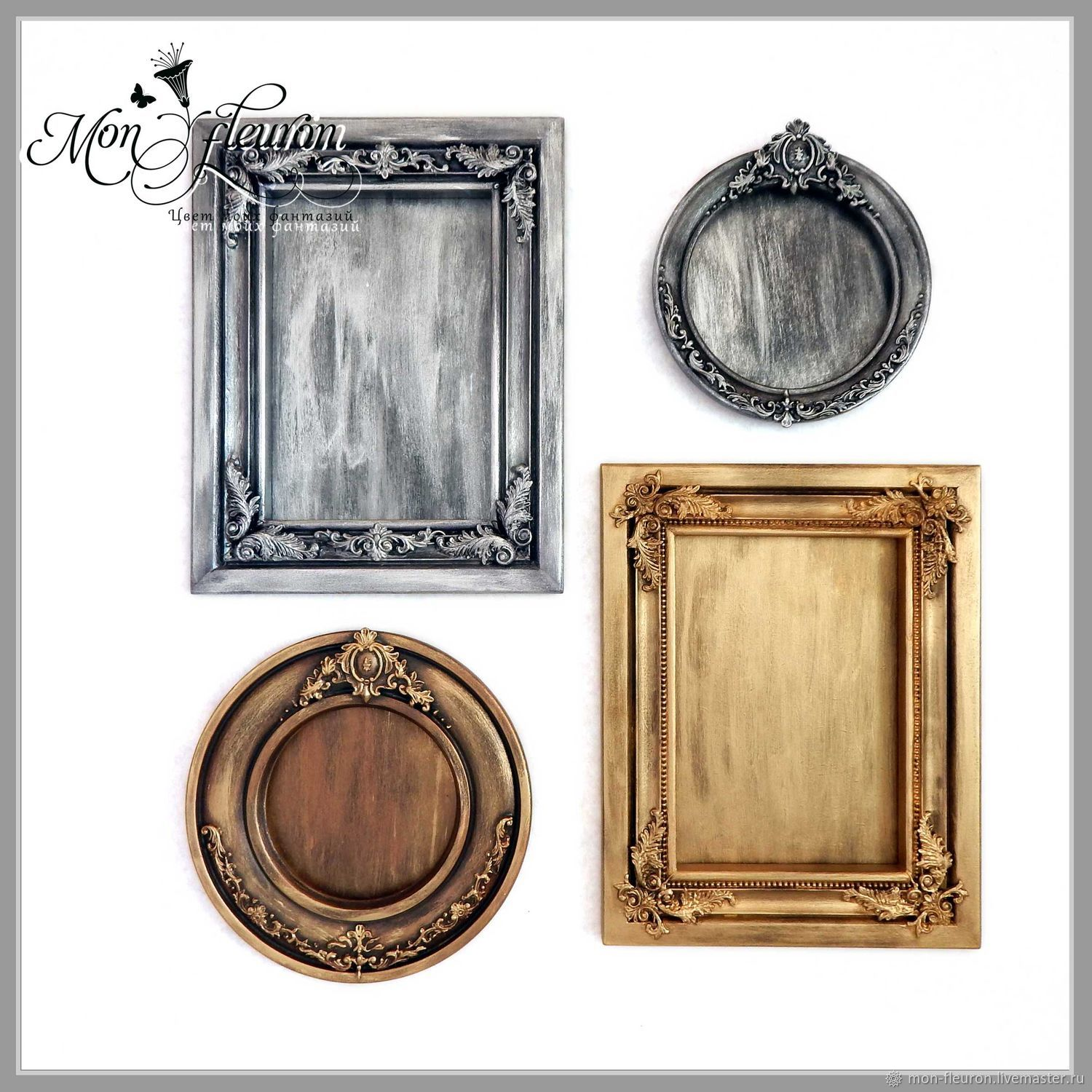 Kitchen handmade. Livemaster - handmade. Buy It's all about the frame.Gift, bronze, the embroidery frame