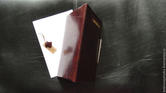 Папки для бумаг ручной работы. Ярмарка Мастеров - ручная работа. Купить Кожаная папка А4 подпись кожа Мужская адресная широкая Подарок мужчине. Handmade.