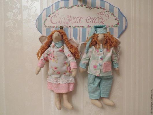 Куклы Тильды ручной работы. Ярмарка Мастеров - ручная работа. Купить Сонные ангелы. Handmade. Бирюзовый, розовый, сплюшка