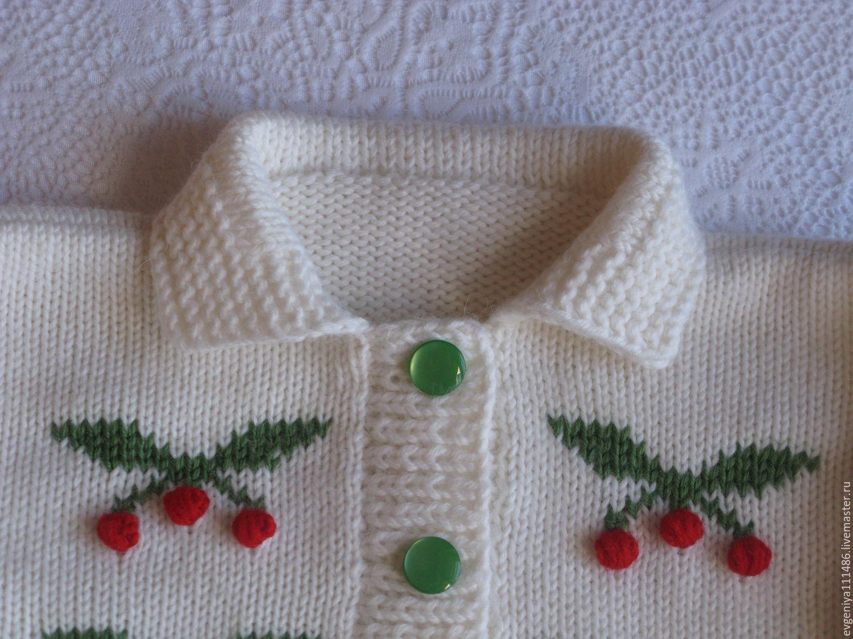 Вышивка детской вязаной кофты
