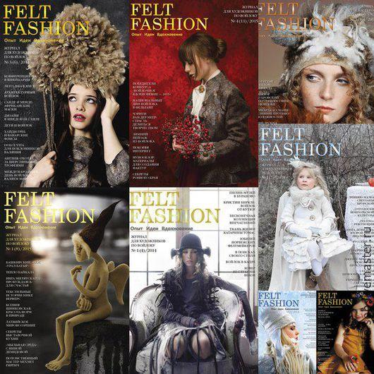Фото-работы ручной работы. Ярмарка Мастеров - ручная работа. Купить Комплект журналов Felt Fashion. Handmade. Войлок
