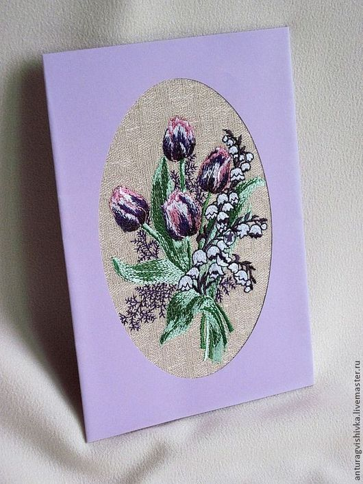 """Вышитая открытка """"Тюльпаны и Ландыши""""  -  оригинальный подарок на любой случай."""