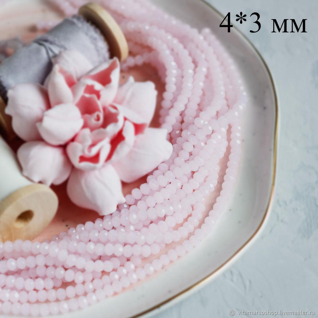 Хрустальные бусины Рондель розовый опал 4х3 мм, Бусины, Москва, Фото №1