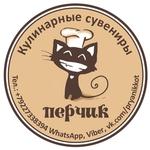 Максим Пряников - Ярмарка Мастеров - ручная работа, handmade