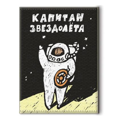 Cover for avtodokumentov 'starship Captain', Cover, Moscow, Фото №1