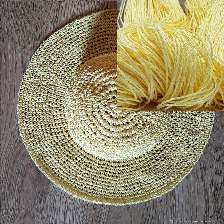 Вязание ручной работы. Ярмарка Мастеров - ручная работа. Купить Рафия натуральная (желтая). Handmade. Вязание крючком, рафия