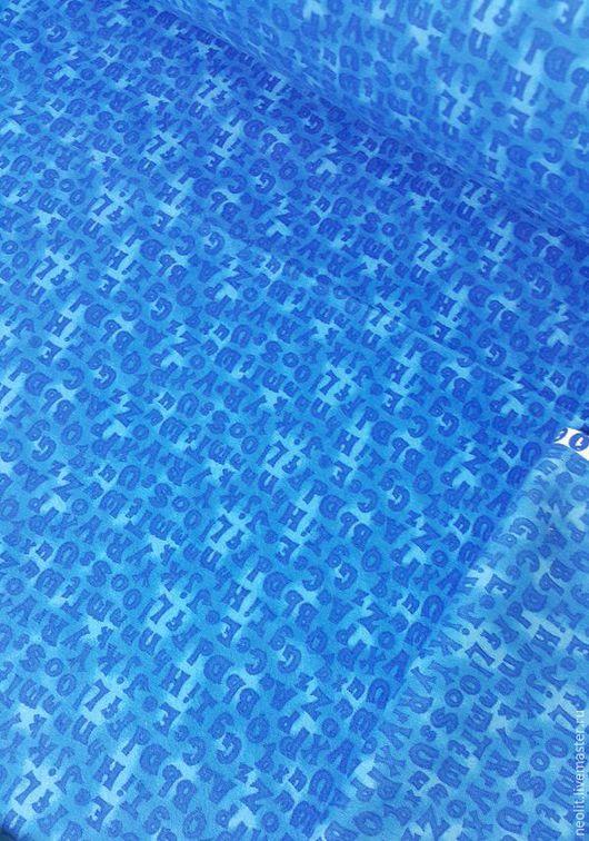 Шитье ручной работы. Ярмарка Мастеров - ручная работа. Купить 181 Фланель. Handmade. Комбинированный, корейские ткани, ткани для пэчворка