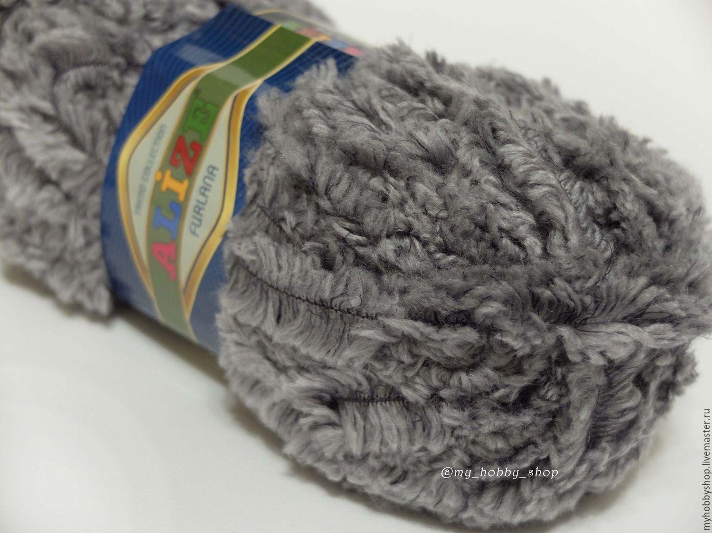 Меховая пряжа для вязания цена 78