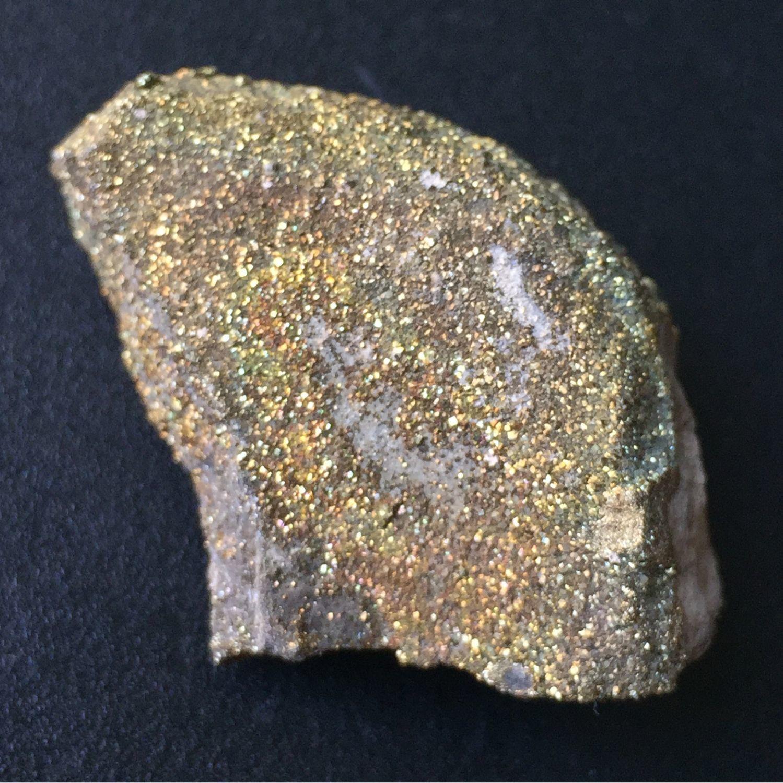 Spectropia, Marcasite, natural, Russia, Raw stone, Krasnodar,  Фото №1