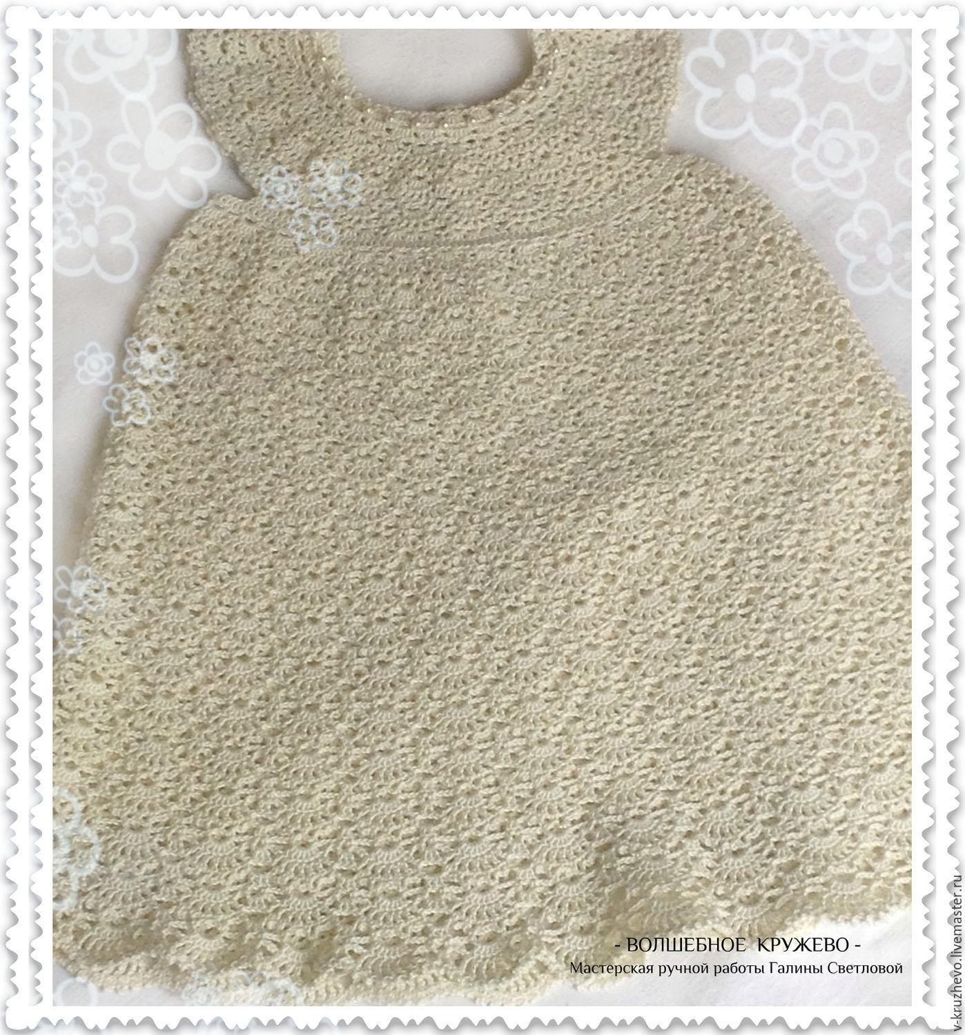 """Knitted baby dress for girls """"Magic lace"""" – shop online on"""