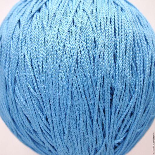 Для украшений ручной работы. Ярмарка Мастеров - ручная работа. Купить Шнур плетеный полиэфирный 1,5 мм голубой. Handmade.