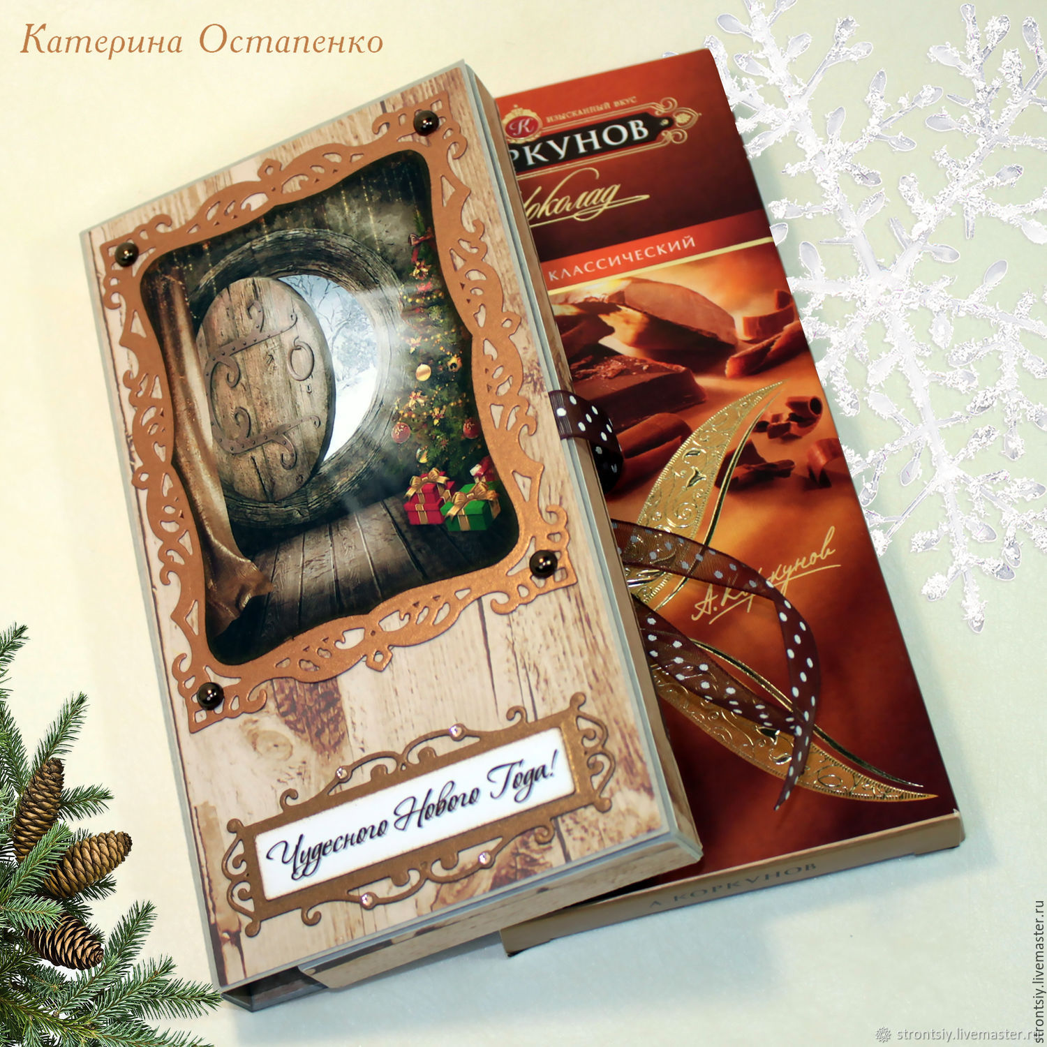 'Troll house ' chocolatier gift for the new year cozy, Cards, Rostov-on-Don,  Фото №1