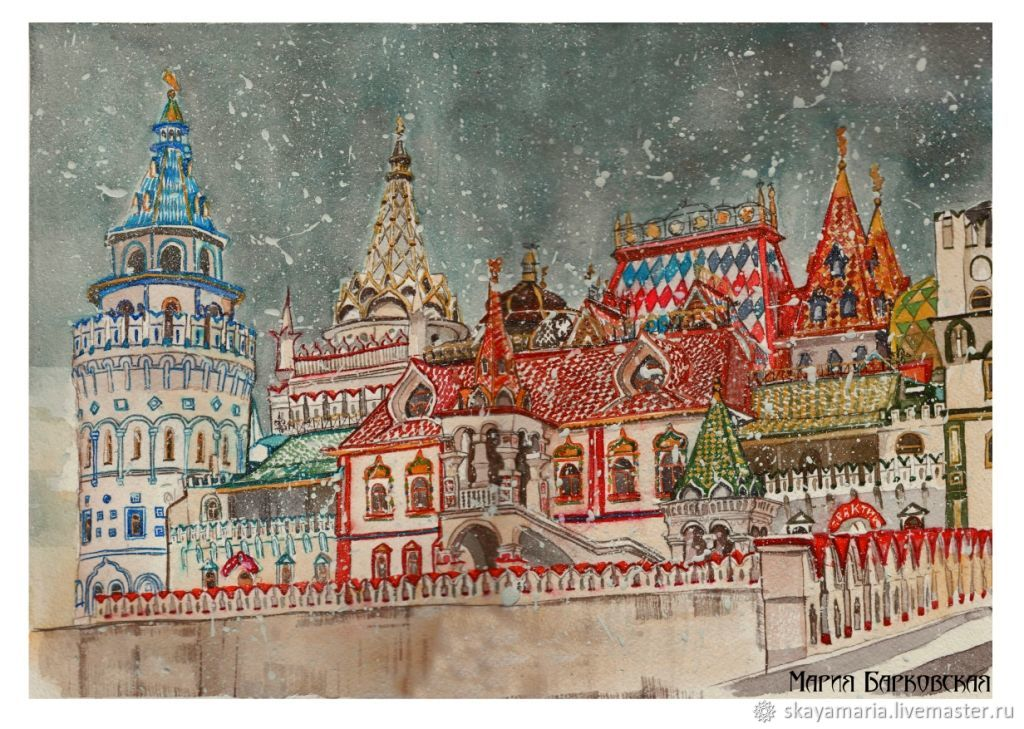 Painting Watercolor. The Kremlin in Izmailovo. Winter. Moscow, Pictures, Moscow,  Фото №1