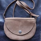 Работы для детей, handmade. Livemaster - original item Nubuck Redbag handbag.. Handmade.