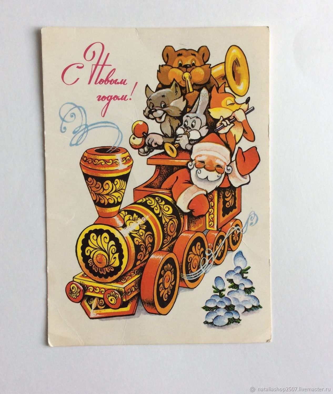 Четвериков открытки цена