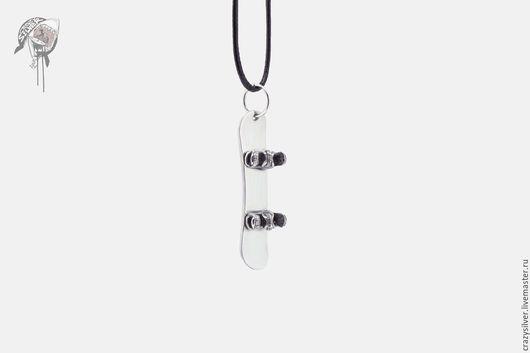 Кулон сноуборд.  CRAZY SILVER ™  Кулон ручной работы из серебра 925, максимальная детализация, масштабная копия сноуборда