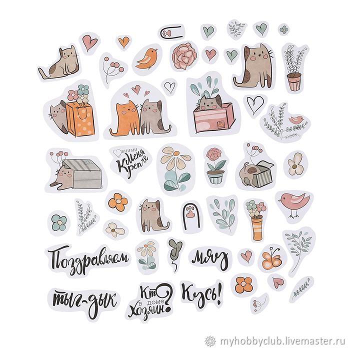 Набор высечек для скрапбукинга «Люблю кильку» 50 шт, Элементы для скрапбукинга, Москва,  Фото №1