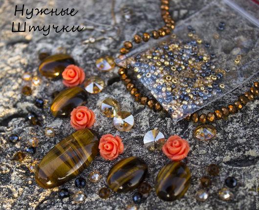 """Для украшений ручной работы. Ярмарка Мастеров - ручная работа. Купить Набор для колье , браслета """" Розы в шоколаде """". Handmade."""