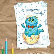 """Открытки ручной работы. Ярмарка Мастеров - ручная работа Авторская открытка с динозавриком """"С рождением сыночка!"""" на выписку. Handmade."""