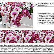 Дизайн и реклама ручной работы. Ярмарка Мастеров - ручная работа Обработка фото для интерьерной фотопечати. Handmade.