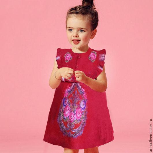 Одежда для девочек, ручной работы. Ярмарка Мастеров - ручная работа. Купить Валяный сарафан Сударушка для девочки. Handmade. Ярко-красный