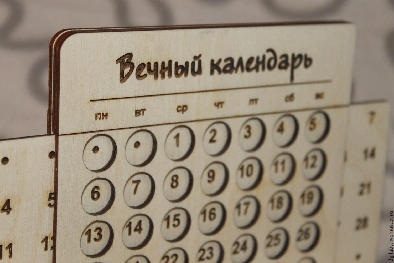 Своими руками вечный календарь мастер класс