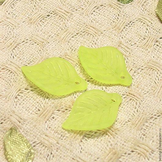 подвеска акриловая Лист, 18 х 11 мм, акрил, цвет зеленый, 1 шт