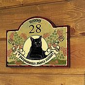 Для дома и интерьера ручной работы. Ярмарка Мастеров - ручная работа Табличка на дверь квартиры или дома под номер. Handmade.