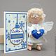 """Коллекционные куклы ручной работы. Ярмарка Мастеров - ручная работа. Купить Текстильный ангел """"Блондин с голубыми глазами"""". Handmade. Белый"""