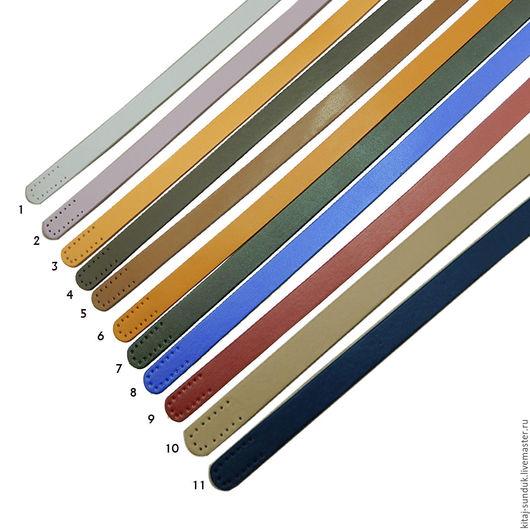 Другие виды рукоделия ручной работы. Ярмарка Мастеров - ручная работа. Купить Ручки для сумки кожзам 60 см 6 цветов. Handmade.