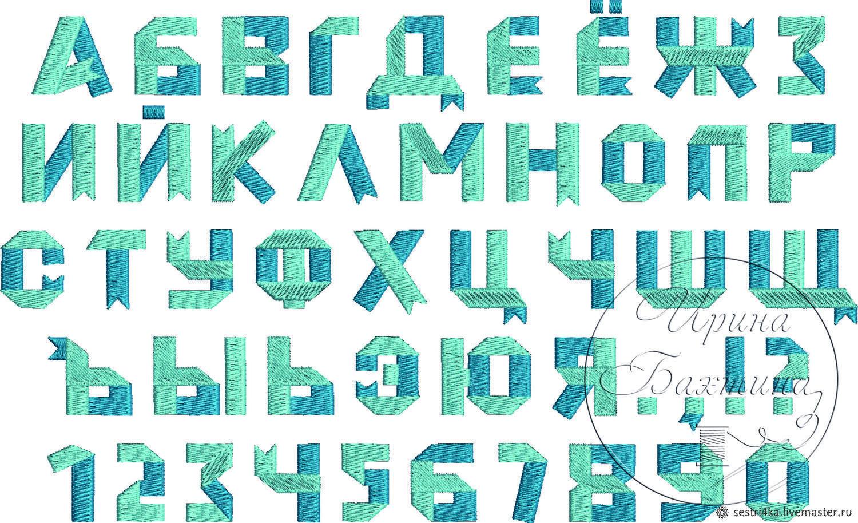 """Вышивка ручной работы. Ярмарка Мастеров - ручная работа. Купить Шрифт """"Бумажки"""" для Wilcom. Handmade. Смешарики, мультики, вилком"""