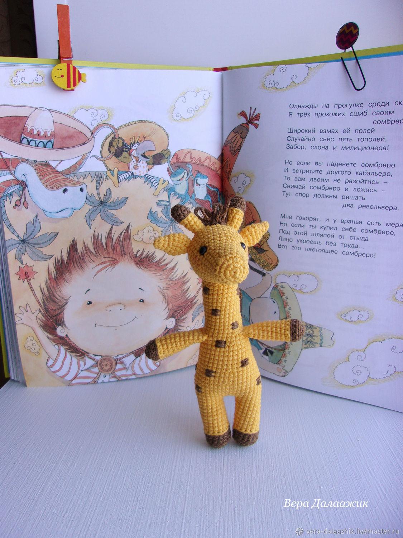 Жирафик. Вязаная игрушка, Мягкие игрушки, Кстово,  Фото №1