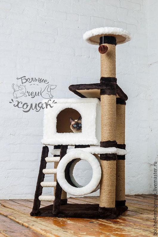 Цвет: коричневый+ белый. Обмотка столбов: джут.  Обратите внимание на размеры! Домик больше, чем кажется  на фото!!!!!