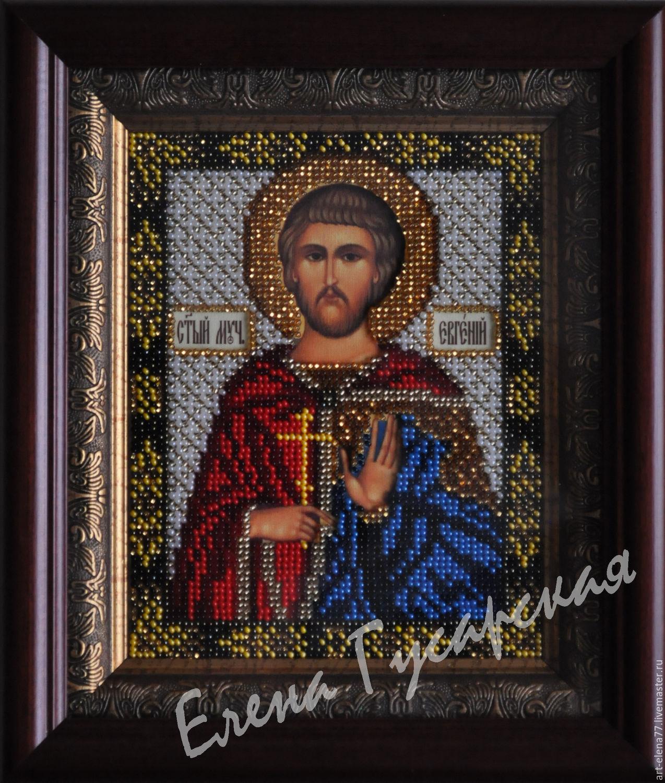 Вышивка бисером иконы евгений
