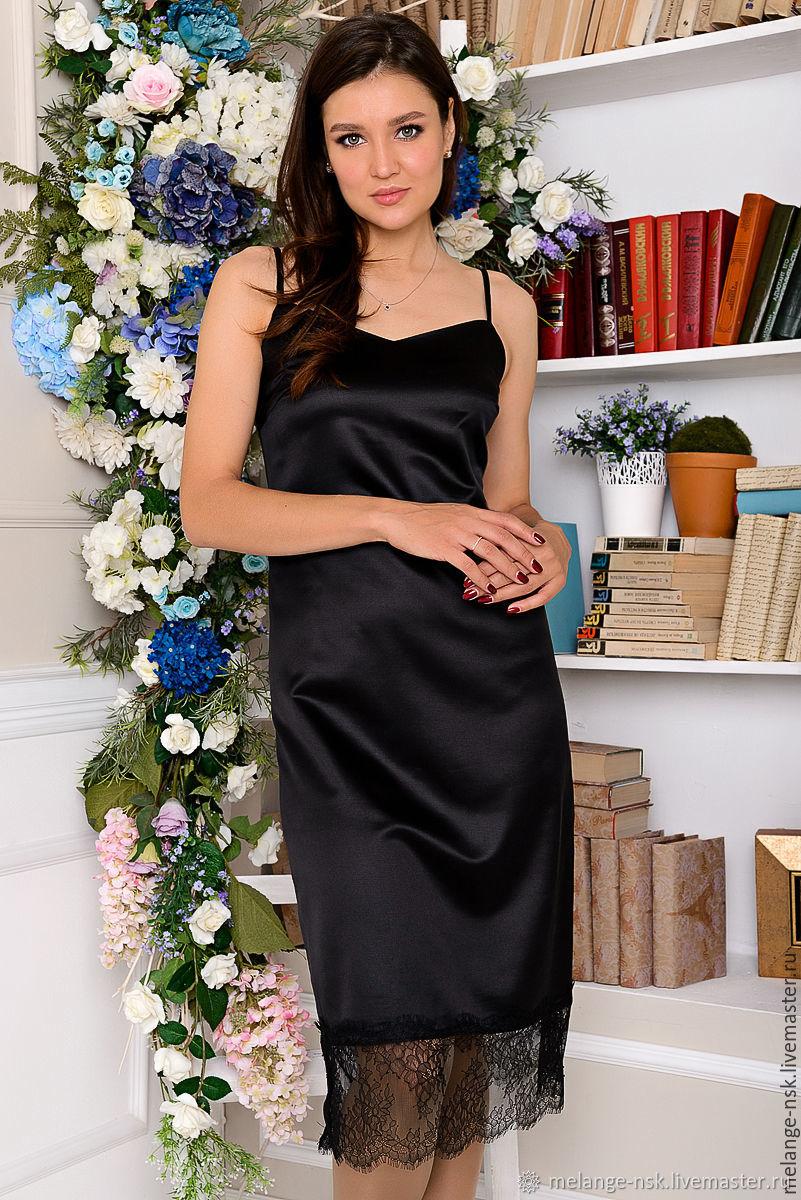 Платье Комбинация Новосибирск