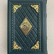 Сувениры и подарки handmade. Livemaster - original item Leather Koran in Arabic (original). Handmade.