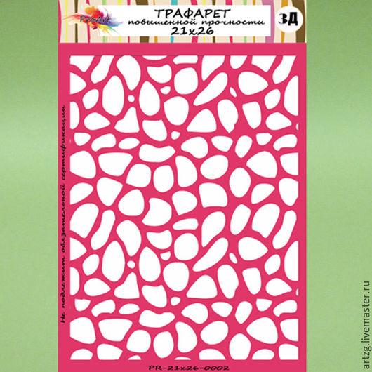Декупаж и роспись ручной работы. Ярмарка Мастеров - ручная работа. Купить ТРАФАРЕТ 21х26-0002. Handmade. Комбинированный, трафарет