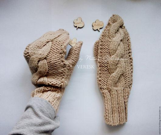 """Варежки, митенки, перчатки ручной работы. Ярмарка Мастеров - ручная работа. Купить Варежки песочного оттенка """"Уютная зима"""". Handmade."""