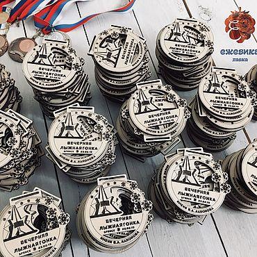 Сувениры и подарки ручной работы. Ярмарка Мастеров - ручная работа Медали к различным видам соревнований. Handmade.