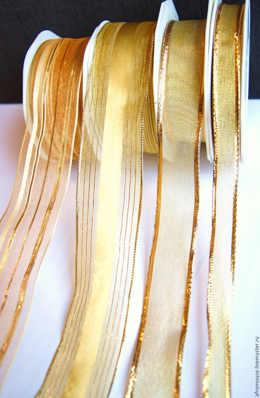 ленты `Золотые полоски` упаковочные для бантов