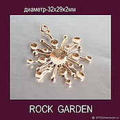 Материалы для творчества handmade. Livemaster - original item Gold plated pendant (1PC). Handmade.