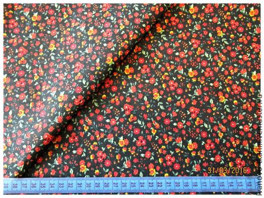 Ткань в мелкий цветочек `Милль флер`, ширина 220 см